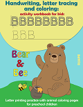 Handwriting, letter tracing and coloring: activity workbook for kids