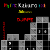 Kakuro   my first book