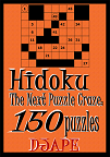 Hidoku , the next puzzle craze, volume 1