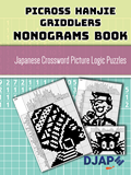 Picross Hanjie Griddlers Nonograms book